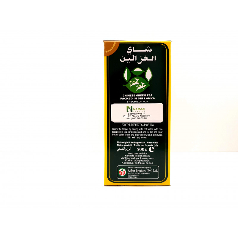 Basmati Reis 125g Creme Sella
