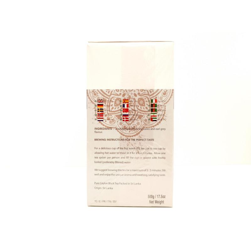 LAZIZA Gewürzmischung für Qorma (Masala Mix) 100g je Pckg