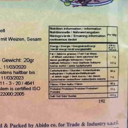 Kreuzkümmel Samen 100g | Jeera Whole
