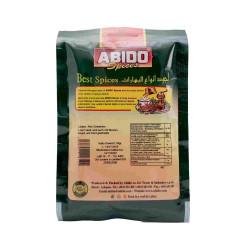 Tandoori Masala 1kg | BBQ Grill Gewürz