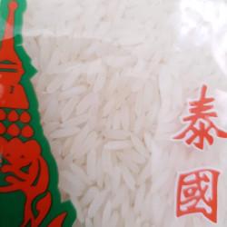 Kokosnuss Öl – 250ml