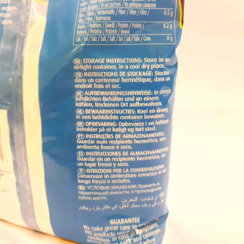 Neem Öl aus Indien 100ml